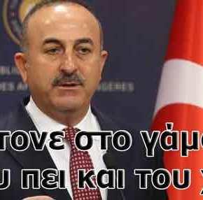 Μ.Τσαβούσογλου: «Στην Κύπρο ήρθαμε για ναμείνουμε