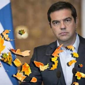 Αντίστροφη μέτρηση για την Κυβέρνηση ΣΥΡΙΖΑ: O Τσίπρας αποφασίζει για εθνικέςεκλογές