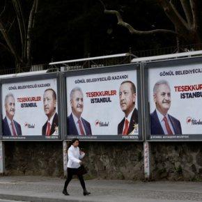 Κωνσταντινούπολη: Θα σεβαστεί τα αποτελέσματα της νέας καταμέτρησης δηλώνει το κόμμα τουΕρντογάν