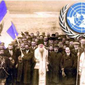 Αυτά τα δικαιώματα ζήτησε η Ομόνοια από τον ΟΗΕ για την Ελληνική Μεινότητα της ΒορείαςΗπείρου