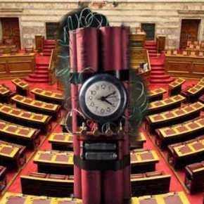 Έκτακτο: Τηλεφώνημα για βόμβα στη Βουλή – «Θα υπάρξουνθύματα»