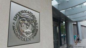 Πρόωρο διαζύγιο από το ΔΝΤ θέλει ηΑθήνα