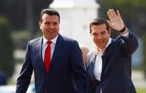 Βορεία Μακεδονία: Έτσι σχολίασε ο τύπος την επίσκεψη του ΈλληναΠρωθυπουργού