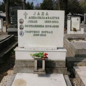 Λουλούδια στον τάφο του Αλέξη Ζορμπά στα Σκόπια άφησε η ΜπέτυΜπαζιάνα