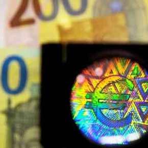 Αυτά είναι τα νέα χαρτονομίσματα των 100 και 200 ευρώ – Δείτε πότε θακυκλοφορήσουν