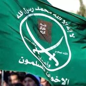 Η Τουρκία επικρίνει τις ΗΠΑ για τον χαρακτηρισμό της Μουσουλμανικής Αδελφότητας ως τρομοκρατικήομάδα