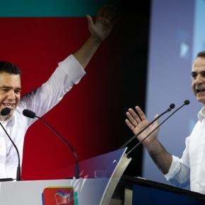 Ολοκληρώνεται η προεκλογικήεκστρατεία