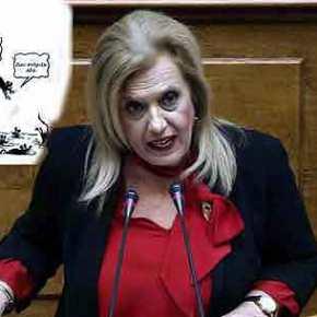 ΕΚΤΑΚΤΟ: Αποχωρεί η Θ.Μεγαλοοικονόμου από τονΣΥΡΙΖΑ