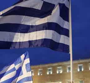 ΔΝΤ προς Ελλάδα: «Συγγνώμη που σας…σκοτώσαμε»!