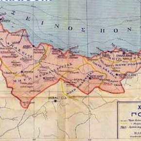 Εξισλαμισμός ή εξορία – Χωριά του Πόντου που γλίτωσαν τη Γενοκτονία με … θρησκευτικήβία