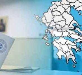 Έρχεται ολική συντριβή του ΣΥΡΙΖΑ: Δεν κερδίζει καμία Περιφέρεια – «Σκάει» έκπληξη στο ΔήμοΑθηναίων