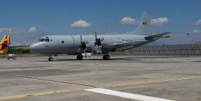 ΤΟ ΠΡΟΓΡΑΜΜΑ P-3B