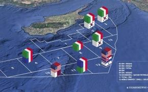 Προκαλεί η Τουρκία: Παράνομη η στήριξη της ΕΕ στην Κύπρο για τηνΑΟΖ