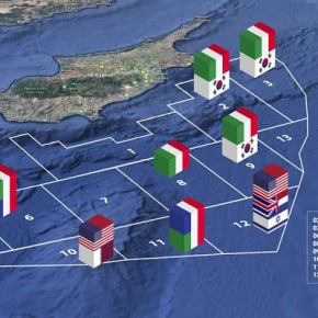 Επεκτείνεται η παρουσία Total και ΕΝΙ στην κυπριακήΑΟΖ