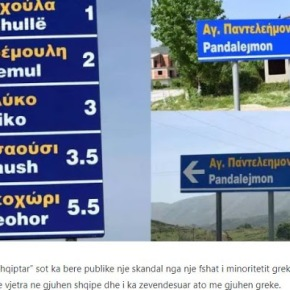 Αλβανία: Στη Φοινίκη έβγαλαν τις αλβανικές πινακίδες και έβαλανελληνικές