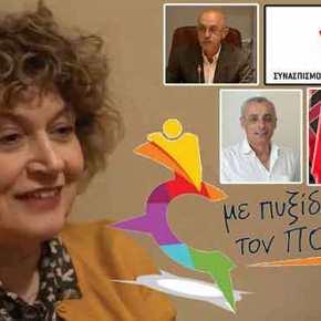 ΔΕΙΤΕ ΕΔΩ ΝΑ ΤΡΕΛΑΘΕΊΤΕ Βίντεο-τουρκικό τραγούδι σε εγκαίνια εκλογικού κέντρου Ελληνίδας υποψήφιας δημάρχου του ΣΥΡΙΖΑ!