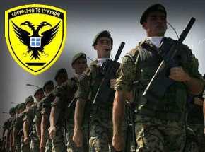 Οι ηγέτες της Κύπρου τώρα καταλαβαίνουν, επιτέλους, το έγκλημά τους κατά της άμυνας τουτόπου;