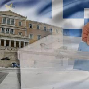 Δημοσκόπηση – «βόμβα»: Ανατρέπονται όλα! Η διαφορά ΣΥΡΙΖΑ –ΝΔ
