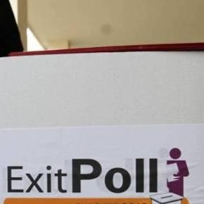 Exit Poll – Exit Polls 2019: Όλες οι εκτιμήσεις για τα αποτελέσματα τωνεκλογών