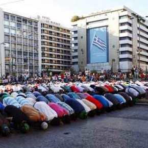Μια ελληνική έρευνα για το Ισλάμ στηνΕυρώπη