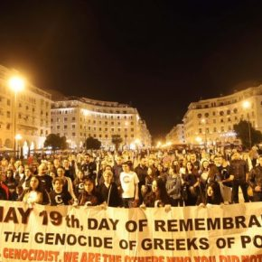 Με κόκκινο και μαύρο η Βουλή για την Γενοκτονία Ποντίων: Το αίμα και το πένθος για τουςαθώους