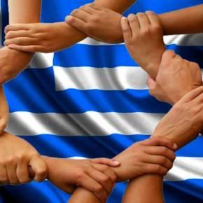 Εμείς οι Έλληνες όταν είμαστε ενωμένοι είμαστε ανίκητοι – Δείτεγιατί!