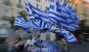 Γιατί η Ελλάδατετέλεσται