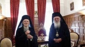 Έρχεται ο Πατριάρχης στην Ελλάδα – Τετ α τετ Βαρθολομαίου –Ιερώνυμου