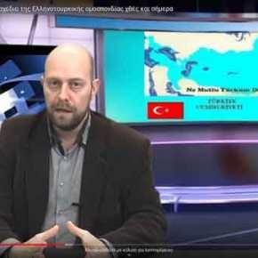 «ΓΕΩΕΛΛΗΝΙΚΑ»  Συμφωνία Πρεσπών: Η αυγή της νέας ιστορίας και ο ρόλος τωνκομμάτων