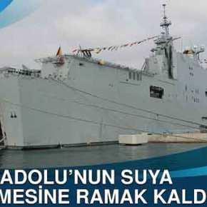 Το «ΤCG Anadolu» μπορεί να γίνει η «αχίλλειος πτέρνα» τωνΤούρκων