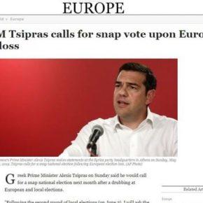Οι Τούρκοι δεν περίμεναν την …Ήττα τουΤσίπρα!!!