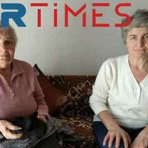 Πρόστιμο 13.400 ευρώ και σε άλλη «γιαγιά με τερλίκια» επέβαλαν οι κομμουνιστές τουΣΥΡΙΖΑ