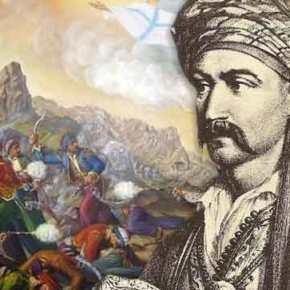 ο Νικηταράς δίνει ένα μάθημα στους Τούρκους σταΔολιανά