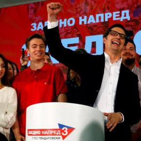 Σκόπια: Την Κυριακή αναλαμβάνει ο νεοεκλεγείς πρόεδρος των Σκοπίων.