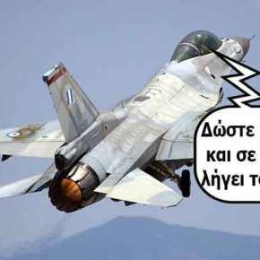 """Αιγαίο: Ηλεκτρονικές παρεμβολές κατά ελληνικών μαχητικών και """"προσεγγίσεις κάτω από τα 50μέτρα""""!"""