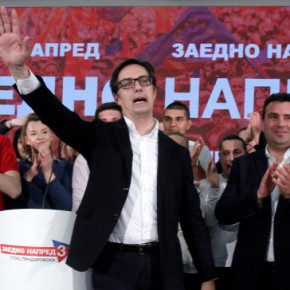 Βόρεια Μακεδονία: Παρουσία Κατρούγκαλου ορκίστηκε ο Πενταρόφσκι νέοςΠτΔ