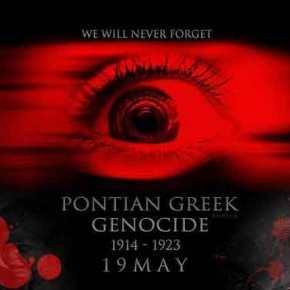 Πως 100 χρόνια μετά από τη Γενοκτονία των Ποντίων το θέμα των κρυπτοχριστιανών της Τουρκίαςεπανέρχεται!