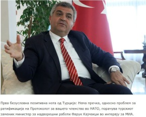 Η Τουρκία δεν θα βάλει φρένο στην ένταξη των Σκοπίων στοΝΑΤΟ