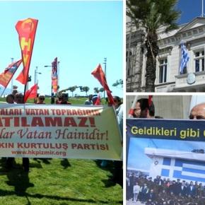 Εθνικιστική φαρσοκωμωδία έξω από το Ελληνικό Προξενείο τηςΣμύρνης