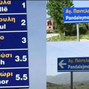 Αλβανία: Κατέβηκαν οι ελληνικές πινακίδες του ΔήμουΦοινίκης