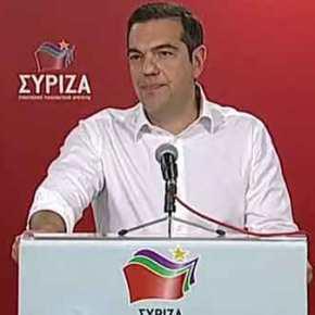 Πρόωρες Εκλογές προκήρυξε ο Τσίπρας -ΒΙΝΤΕΟ.(Ανανέωση)