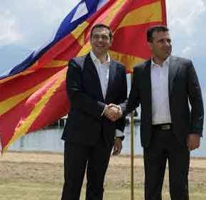 Το «Ουράνιο Τόξο» ζητάει να μπει στην ευρωβουλή με την στήριξη των«Μακεδόνων»!