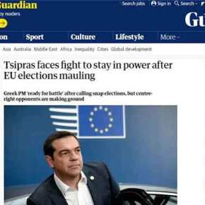 Guardian: Η ελληνική μεσαία τάξη αποδεκατίστηκε από τους φόρους της κυβέρνησηςΤσίπρα