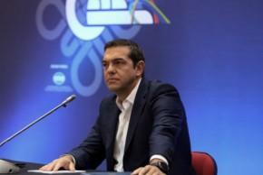 Ο Α.Τσίπρας αποκάλυψε την ημερομηνία διεξαγωγής των εθνικώνεκλογών