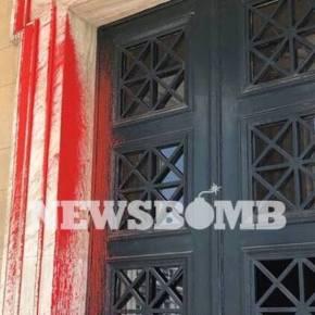 Επίθεση Ρουβίκωνα στη Βουλή: Οι εικόνες που κάνουν το γύρο του κόσμου(pics)