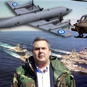 Στους Ουρανούς του Αιγαίου ξανά τα «P-3B ORION» … Και η δικαίωση του ΠάνουΚαμμένου