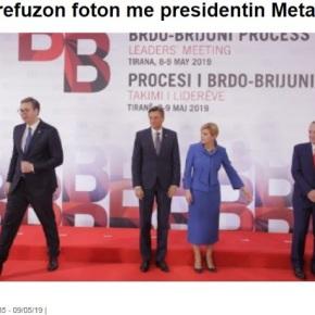 Ο Σέρβος πρόεδρος αρνήθηκε να φωτογραφηθεί με τον πρόεδρο τηςΑλβανίας