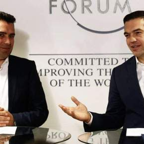 Αυτή είναι η διαφορά των ποσοστών από τις εκλογές του 2015 – Η Μακεδονία έριξε «μαύρο» λόγωΠρεσπών