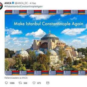 Οργή & πανικός στην Άγκυρα – Κάλεσμα αμερικανο-αρμενικών λόμπι: «Κάντε την Ινσταμπούλ ξανάΚων/πολη»