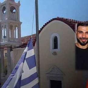 Πένθος στην Κάρπαθο: «Ράγισαν» και οι πέτρες στο τελευταίο αντίο στον 29χρονο OYKά – Συγκλονίζουν οι συνάδελφοί του(εικόνες)